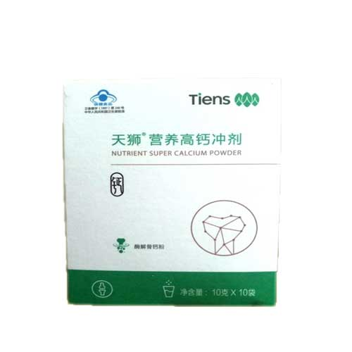 TIENS-NUTRIENT-HIGH-CALCIUM-POWDER